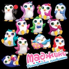 Игрушка для детей Маджики Разноцветные пингвинята