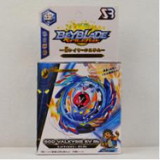 Игровой набор Beyblade