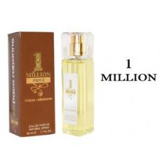 Духи мужские PACO RABANNE 1 MILLION PRIVE, 50 мл.
