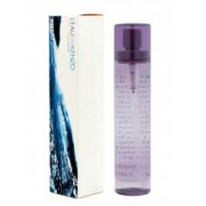 Духи мужские KENZO L`eauPar pour Homme, 80 ml