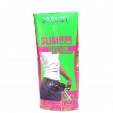 Крем для похудения Slim Line от бренда Dr.Rashel, 150г